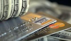 İş Bankası Anında İhtiyaç Kredisi 50009 elli bin tl ye kadar.